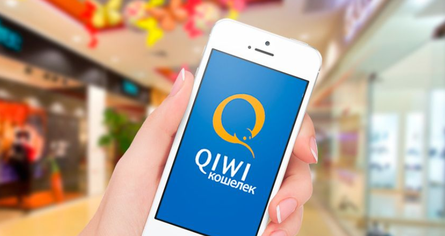 Займы для пенсионеров на Qiwi кошелек