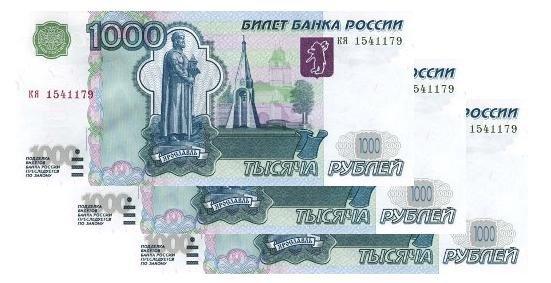 Онлайн займ 3000 рублей на карту