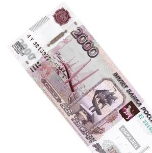 Займ 2 тысячи рублей на карту