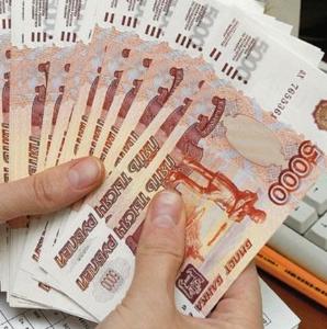 Срочный займ на карту 15000 рублей