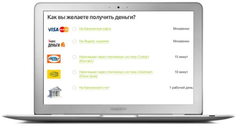 Долгосрочный займ на карту онлайн
