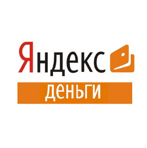 Займ на электронный кошелек Яндекс Деньги
