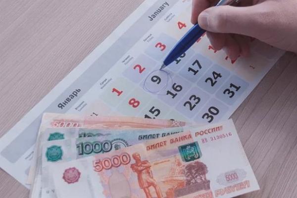 Долгосрочный займ на карту онлайн с помесячным погашением