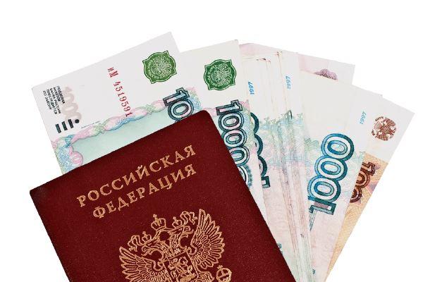 Онлайн займ по паспорту на Киви кошелек