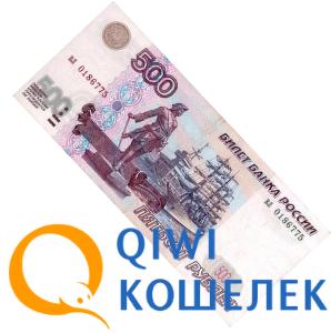 Займ на Киви 500 рублей